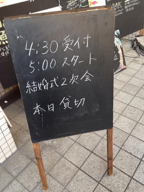 IMG_2993
